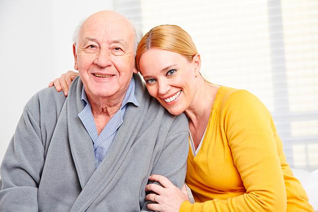 Пансионат для пожилых людей